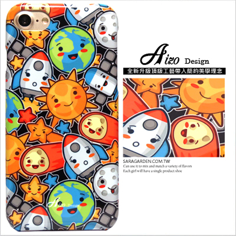 【AIZO】客製化 手機殼 Samsung 三星 Galaxy A50 滿版 地球 太陽 保護殼 硬殼