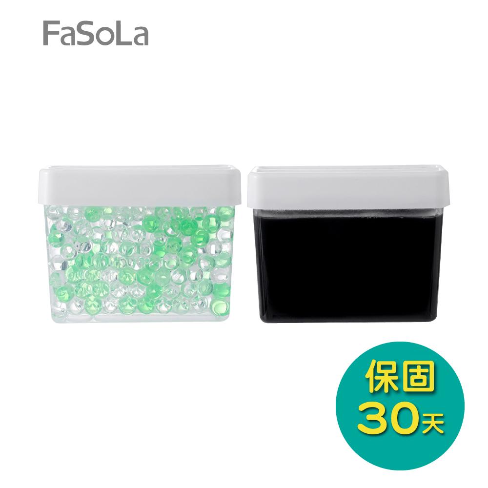 FaSoLa 雙效冰箱除味盒-竹碳、綠茶 2入(組)長效型