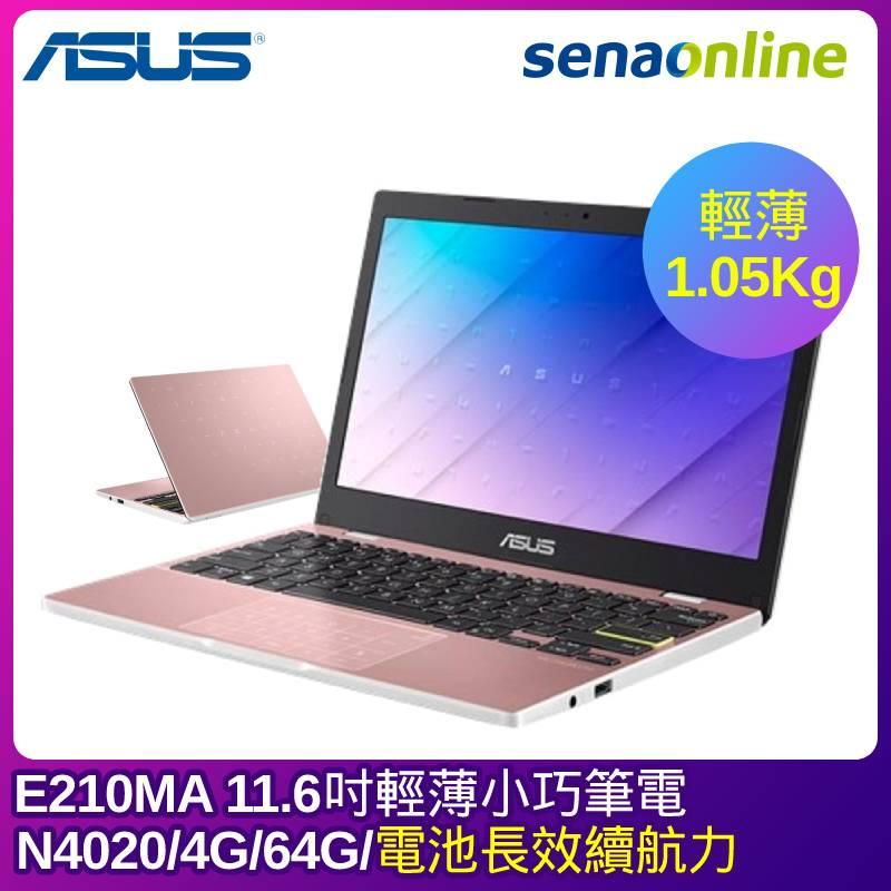 ASUS E210MA 11.6吋輕薄筆電(N4020/4G/64G)