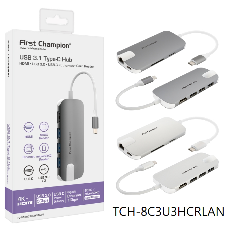 First Champion USB Type-C集線器 8合1(HDMI,Card Reader,乙太網口) FC-TCH-8C3U3HCRLAN 顏色隨機
