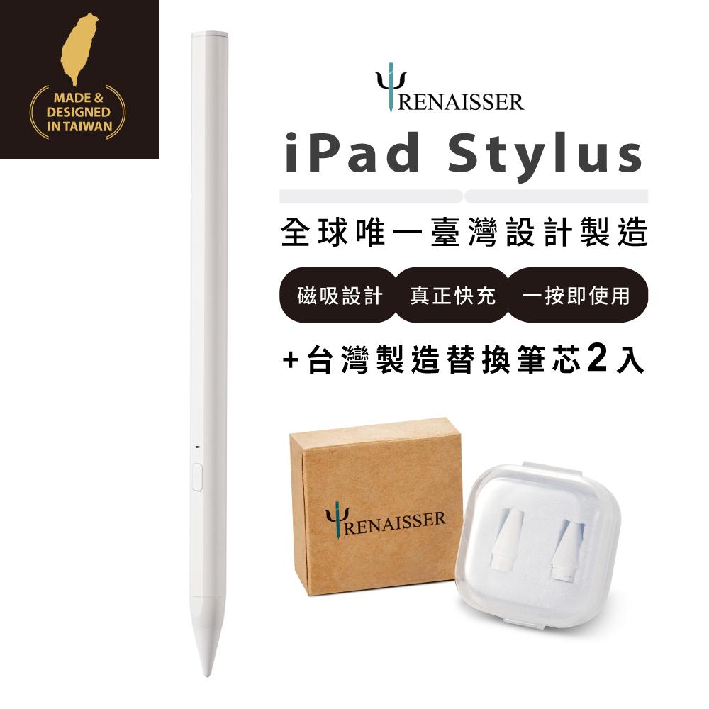 RENAISSER瑞納瑟iPad蘋果專用磁吸電容式觸控筆iPad stylus-霜霧白+額外替換筆芯2入-霜霧白-台灣製造