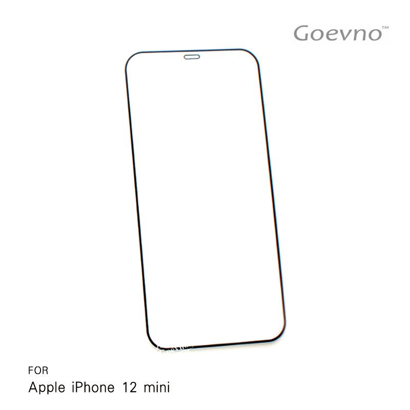 Goevno Apple iPhone 12 mini 滿版玻璃貼