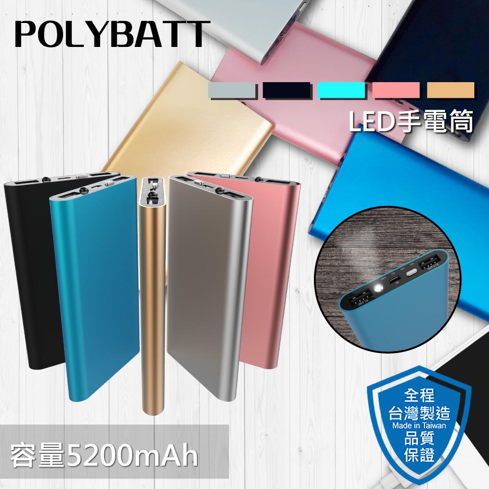 POLYBATT 2.1A雙輸出薄型鋁合金LED行動電源 - 黑色