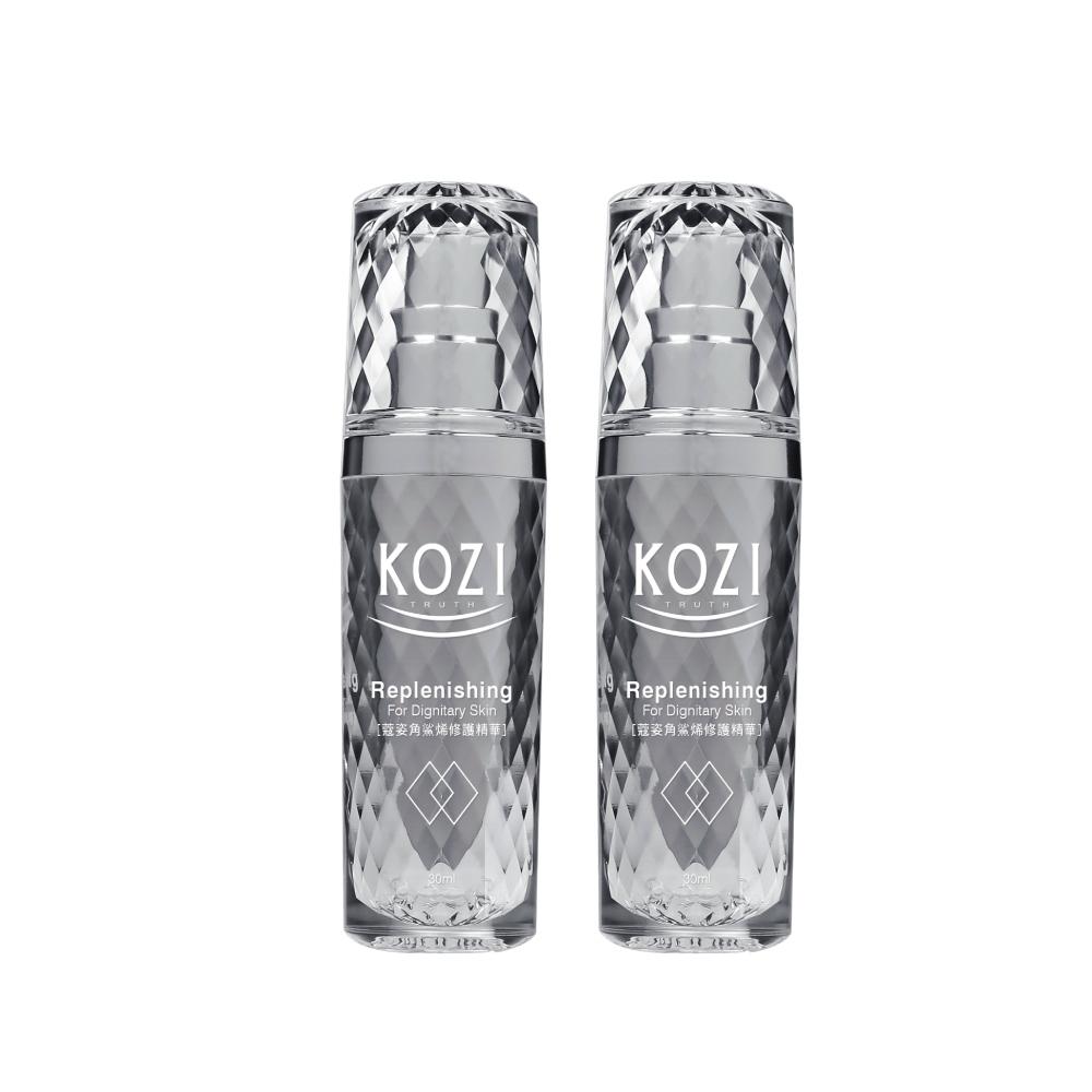 買一送一 【KOZI蔻姿】角鯊烯修護精華 鑽石瓶30mlx2入