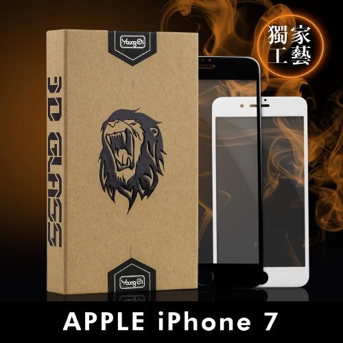 【YoungDi永廸】3D曲面鋼化玻璃保護貼(魔法版)-iPhone 7-黑色