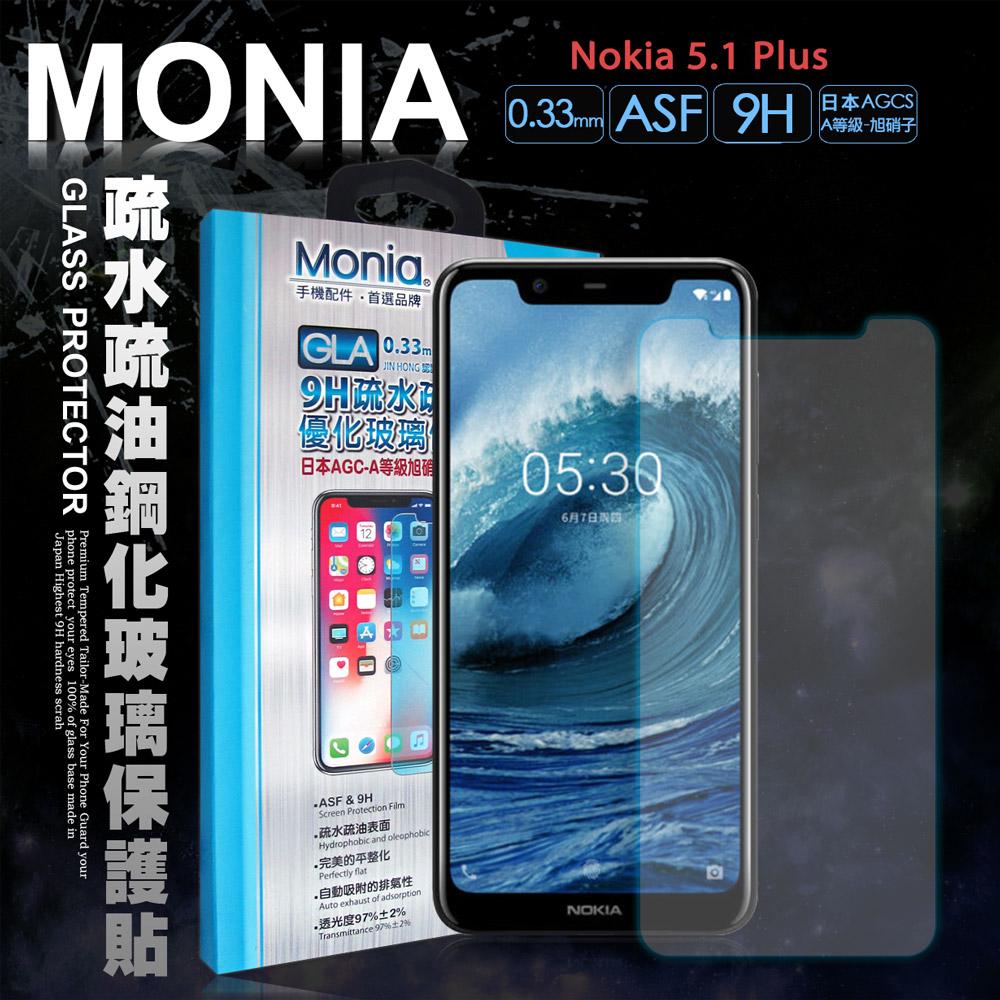 MONIA Nokia 5.1 Plus 日本頂級疏水疏油9H鋼化玻璃膜(非滿版)