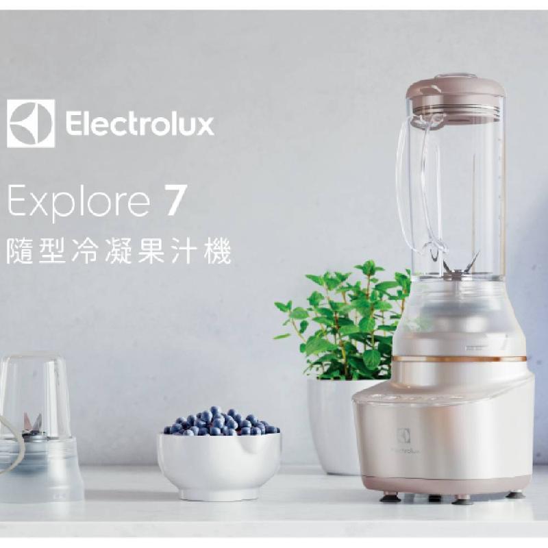 Electrolux 迷你高效果汁機 E7CB1-86SM