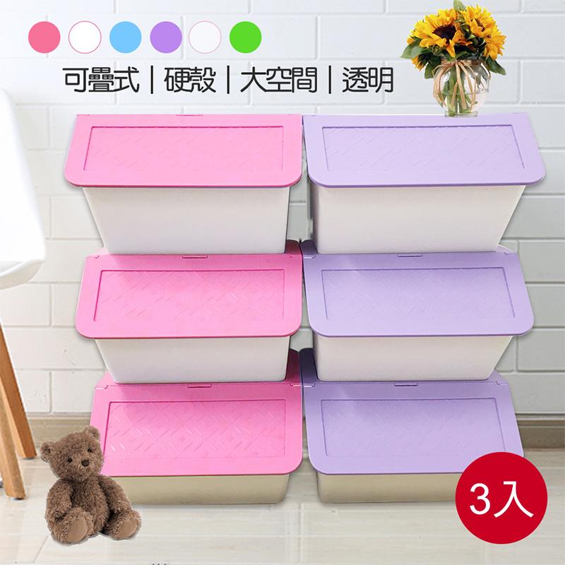 【網狐家居】台灣製造大嘴鳥可疊式多功能收納箱(33L/3入組) 紫色