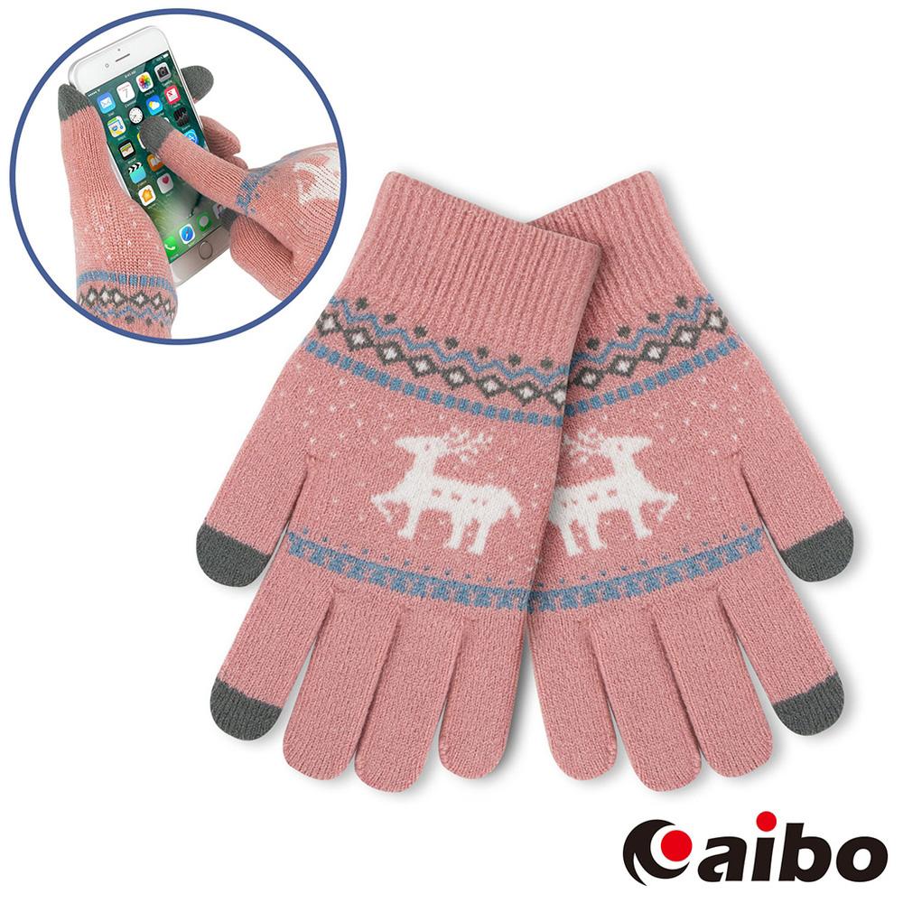 寒冬必備 麋鹿圖案針織觸控保暖手套-粉紅