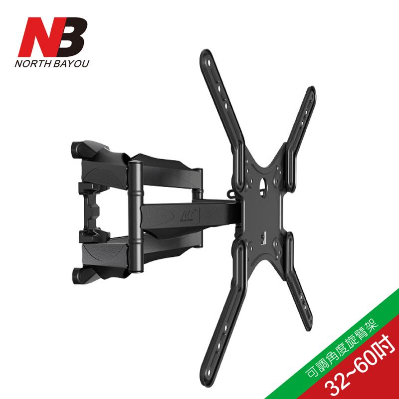 【NB】32-60吋液晶可調角度萬用旋臂架/ITW-60S(隱賣)