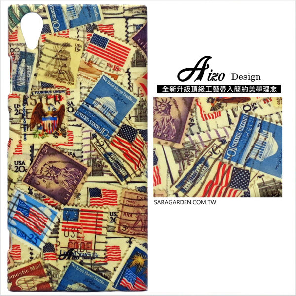 【AIZO】客製化 手機殼 HTC 10 Pro 保護殼 硬殼 復古美國郵票