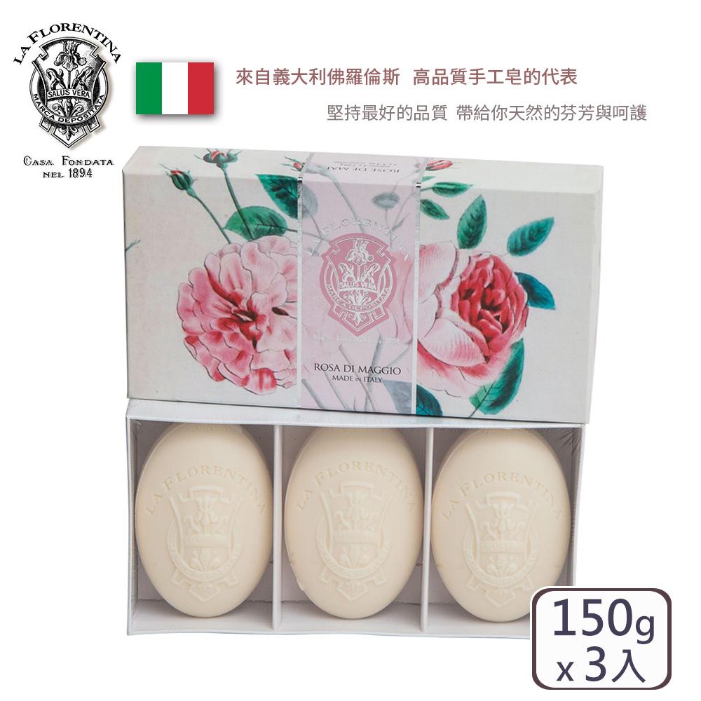 【LA FLORENTINA】義大利LF手工香氛皂3入禮盒組150gx3入-五月玫瑰