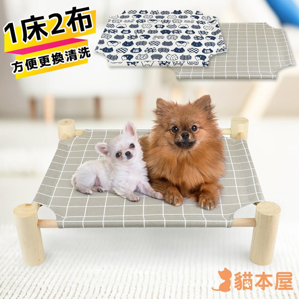 貓本屋 實木可拆洗 透氣寵物行軍床(加送替換布x1)-灰色格子+白底藍貓