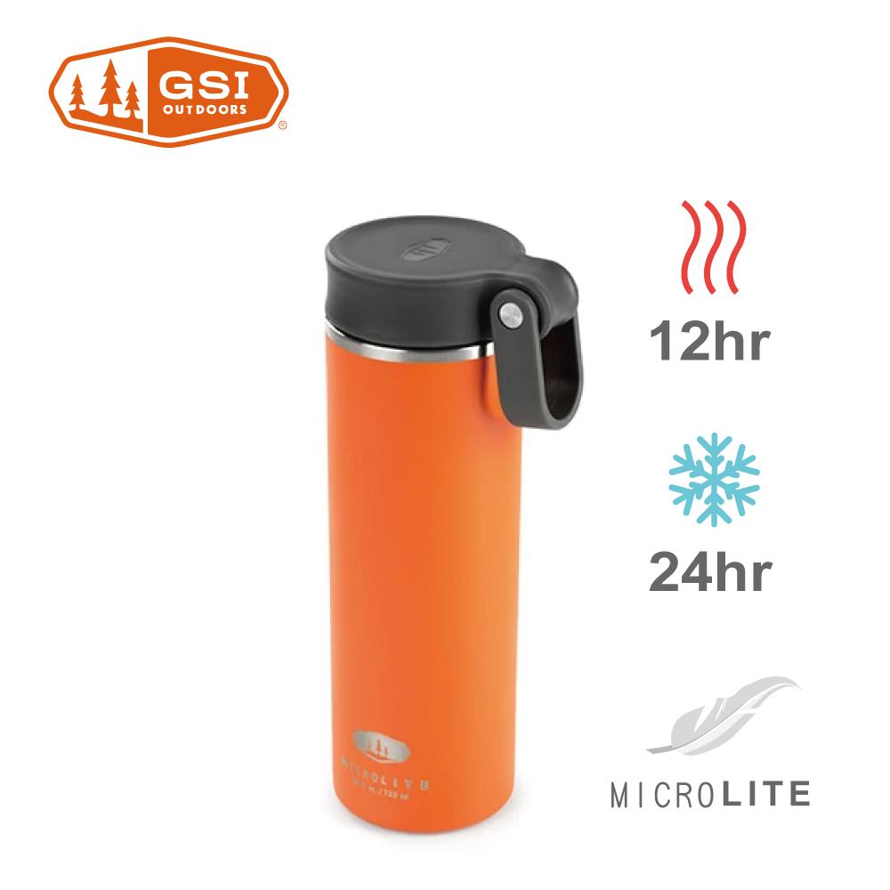 【美國GSI】輕量單手提環不鏽鋼保溫瓶-0.7L香橙橘