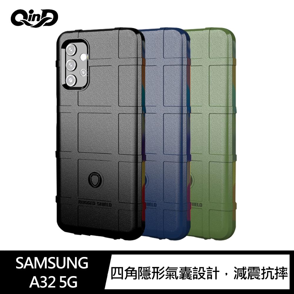 QinD SAMSUNG Galaxy A32 5G 戰術護盾保護套(軍綠)
