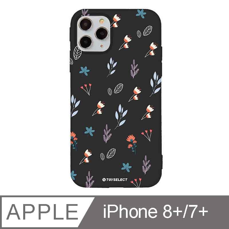 iPhone 7/8 Plus 5.5吋 花言花語Flower Series設計iPhone手機殼 鄉村小野花 時尚黑