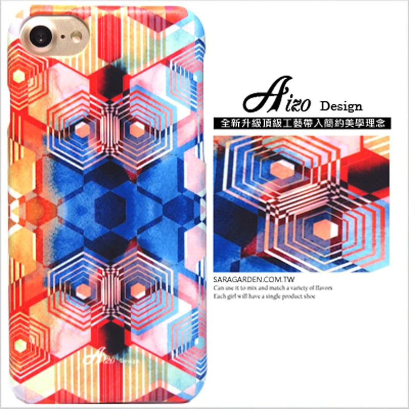 【AIZO】客製化 手機殼 蘋果 iphone7plus iphone8plus i7+ i8+ 渲染 漸層 幾何 保護殼 硬殼