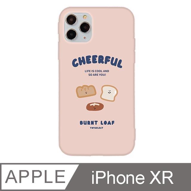 iPhone XR 6.1吋 Smilie微笑吐司麵包兄弟iPhone手機殼 麵包三兄弟 夢幻粉