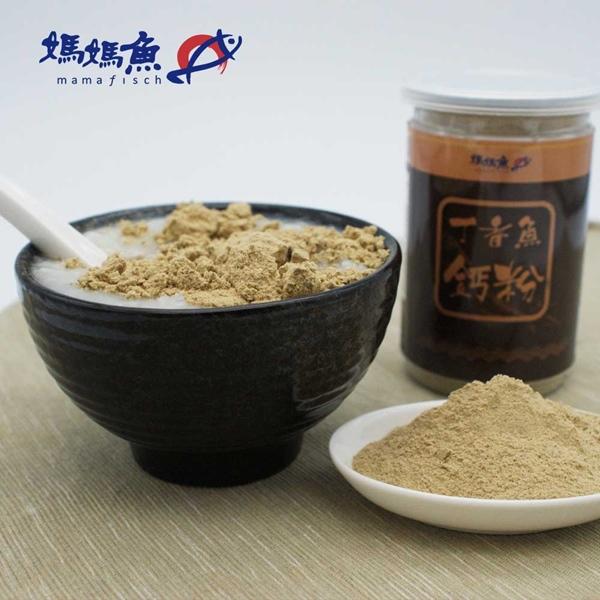 預購《媽媽魚》丁香小魚鈣粉(120g/罐,共2罐)