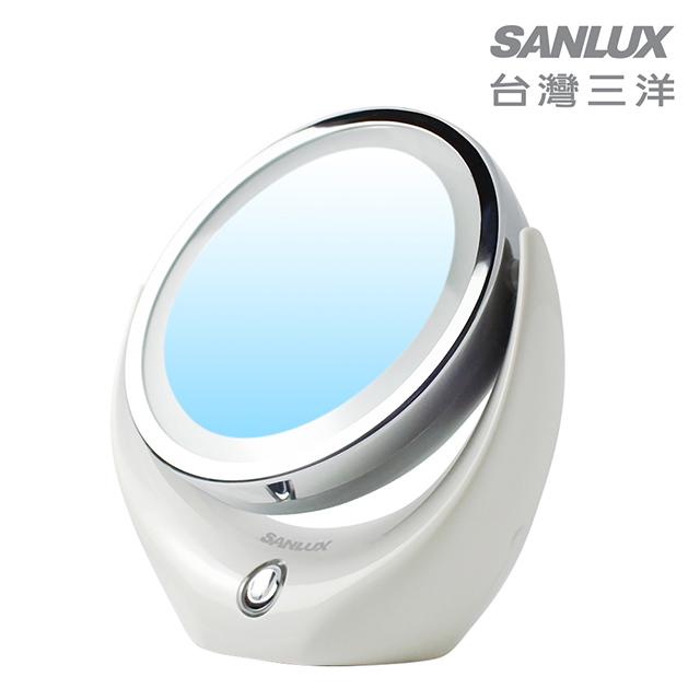 SANLUX台灣三洋-LED美妝鏡-SYKS-MR01