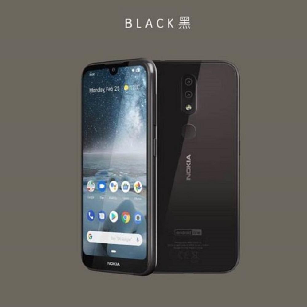 Nokia 4.2 3G/32G 5.7吋(黑)