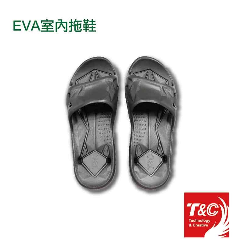 EVA室內拖鞋-金剛灰色(尺寸23 / 3雙入)