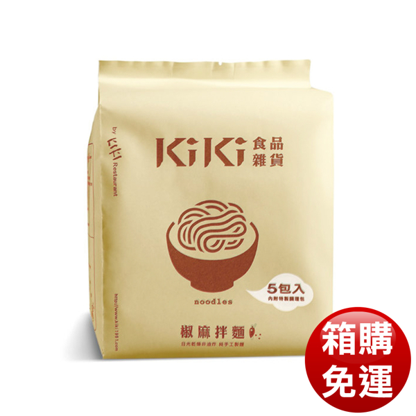 【KiKi食品雜貨】舒淇最愛-KiKi椒麻拌麵x10袋/箱 買再送一箱舒跑天然水