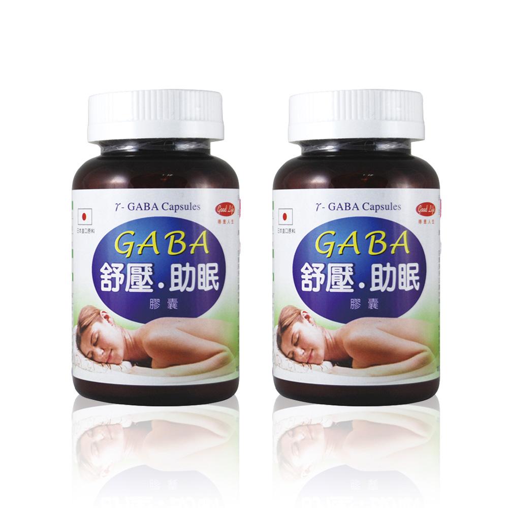 【得意人生】日本原料進口GABA膠囊-40粒/瓶(共2瓶)