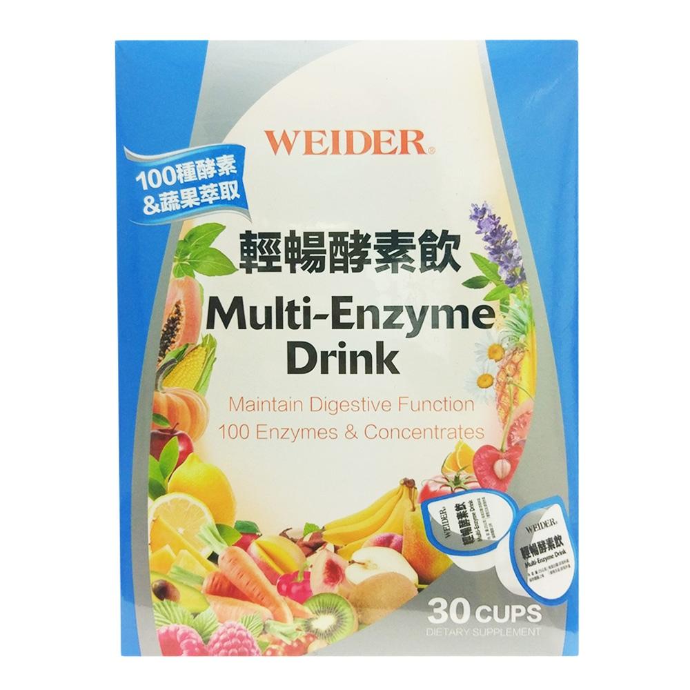 威德 輕暢酵素飲 (25公克 x 30杯)