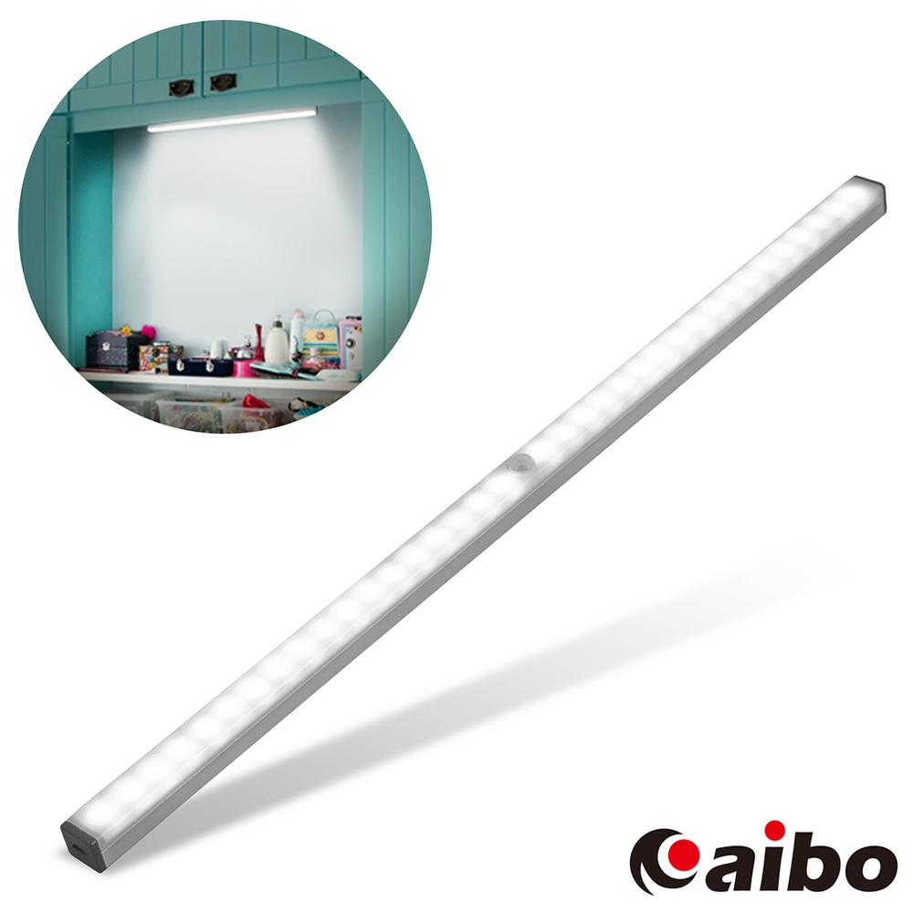 aibo 升級版多功能 USB充電磁吸式 50cmLED感應燈管(LI-33XL)-冷白光