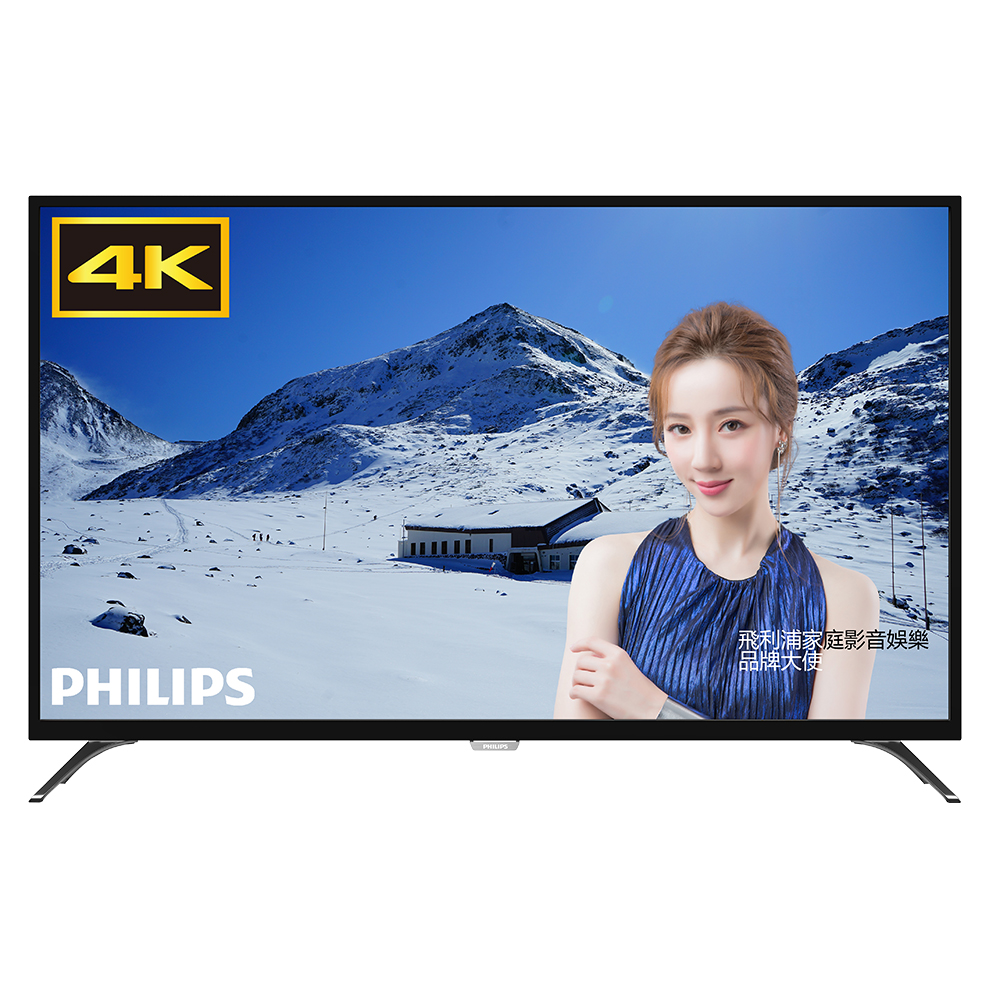 PHILIPS 55PUH6073 55型 4K 超纖薄智慧型顯示器
