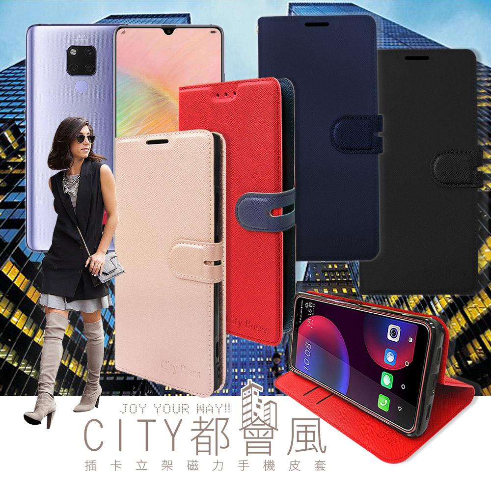 CITY都會風 華為HUAWEI Mate 20 X 插卡立架磁力手機皮套 有吊飾孔 (奢華紅)