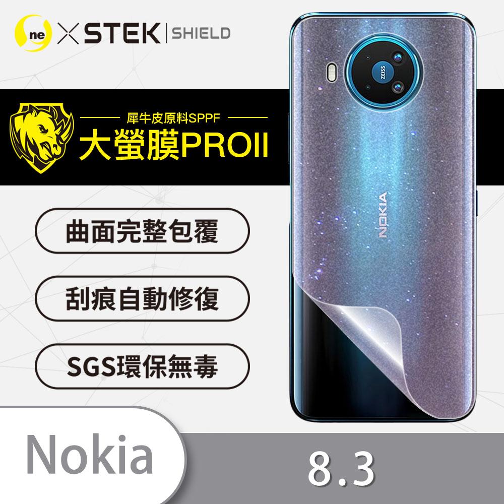 【大螢膜PRO】Nokia G50 手機背面保護膜 閃亮碎鑽款 犀牛皮MIT緩衝抗衝擊 刮痕自動修復 防水防塵 SGS環保無毒