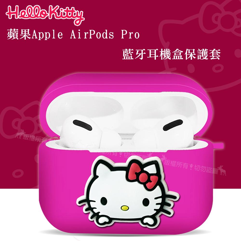 三麗鷗授權 Hello Kitty 蘋果Apple AirPods Pro 藍牙耳機盒保護套(凱蒂桃)