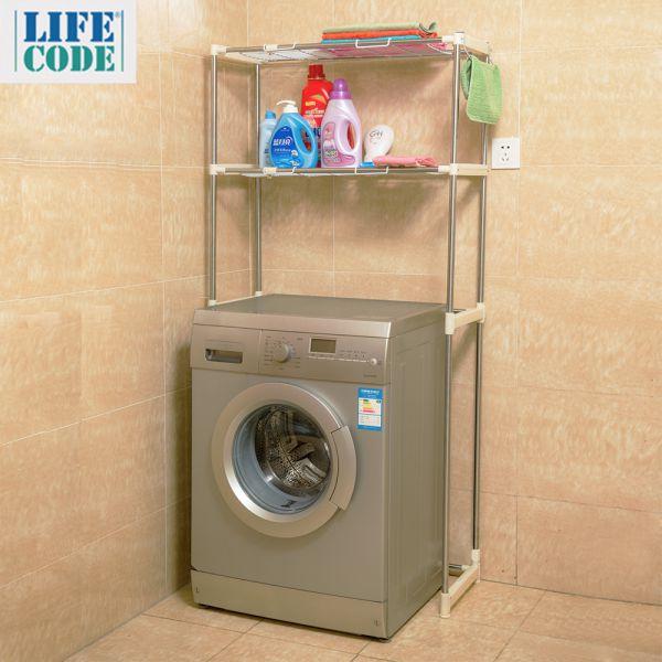 【LIFECODE】聰明媽咪-可伸縮置物架-附2個毛巾掛勾/洗衣機架/馬桶架