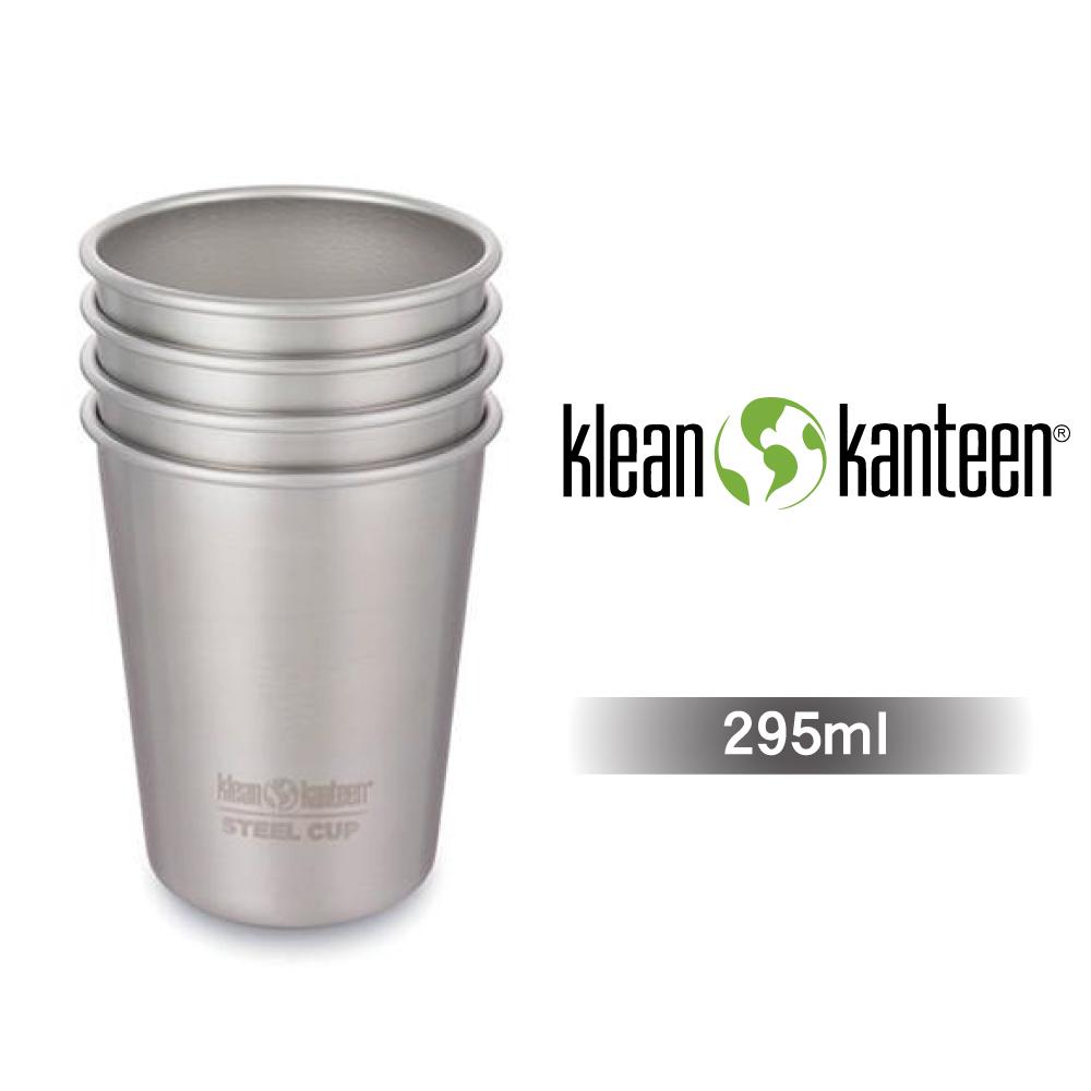 【美國Klean Kanteen】不銹鋼飲料杯4入組295ml-原色鋼