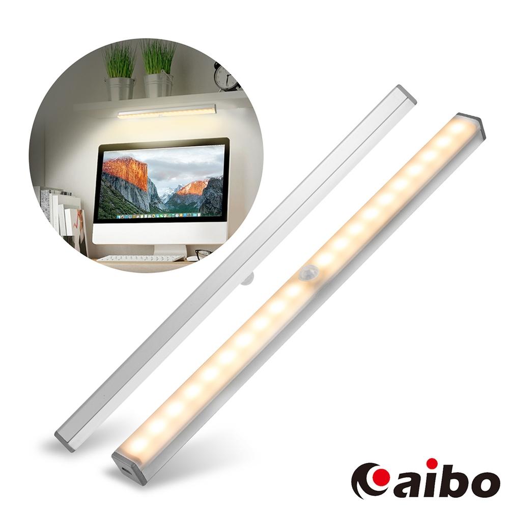 USB充電磁吸式 29.7cm長條LED感應燈管(LI-22L)-暖黃光