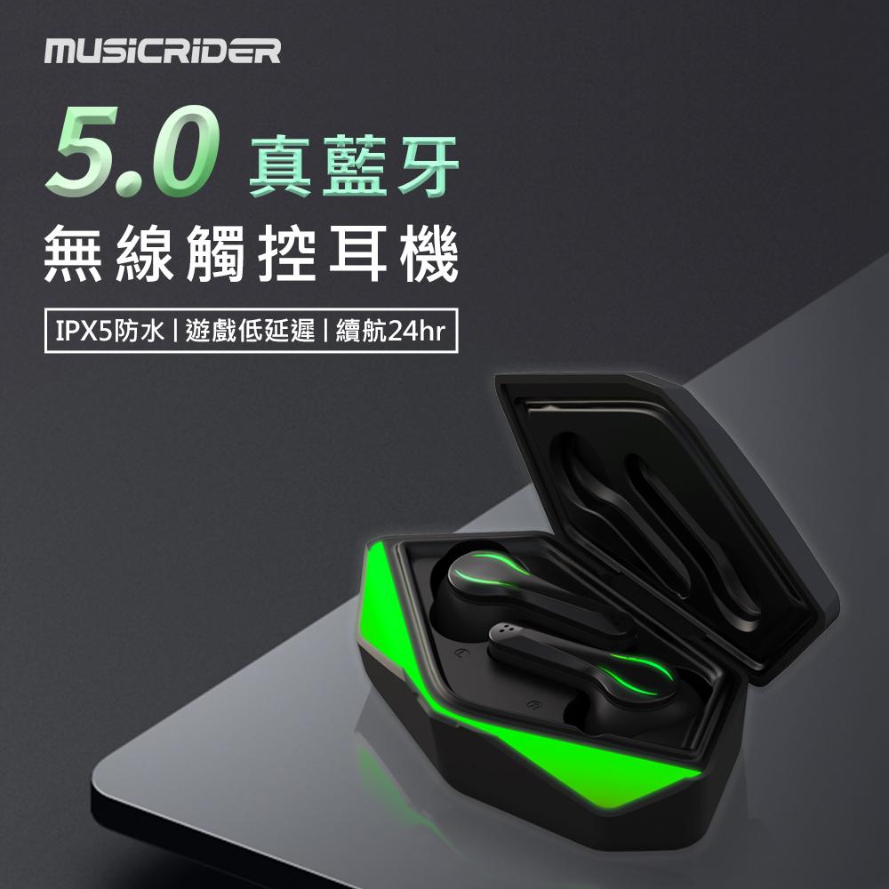 MusicRIDER T15 電競遊戲 / 運動 藍牙5.0 無線耳機 (支援專業遊戲低延遲模式)