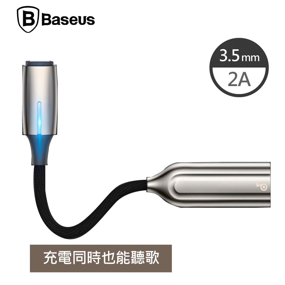 Baseus 倍思 L56 iOS轉iOS母座+3.5mm母座二合一轉接頭 灰色