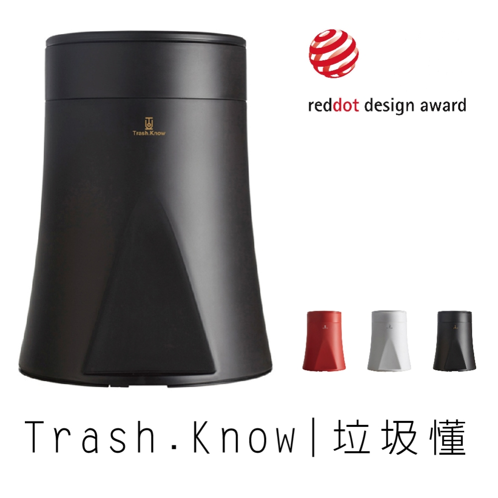 Unique Art Trash.Know抽取式垃圾桶(黑色)