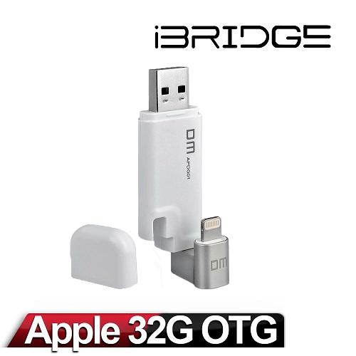 iBRIDGE APPLE OTG 32GB 鋅合金蘋果專用旋轉碟-時尚白