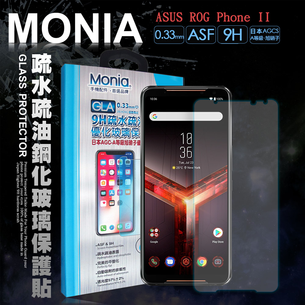 MONIA ASUS ROG Phone II ZS660KL 電競手機 日本頂級疏水疏油9H鋼化玻璃膜(非滿版)