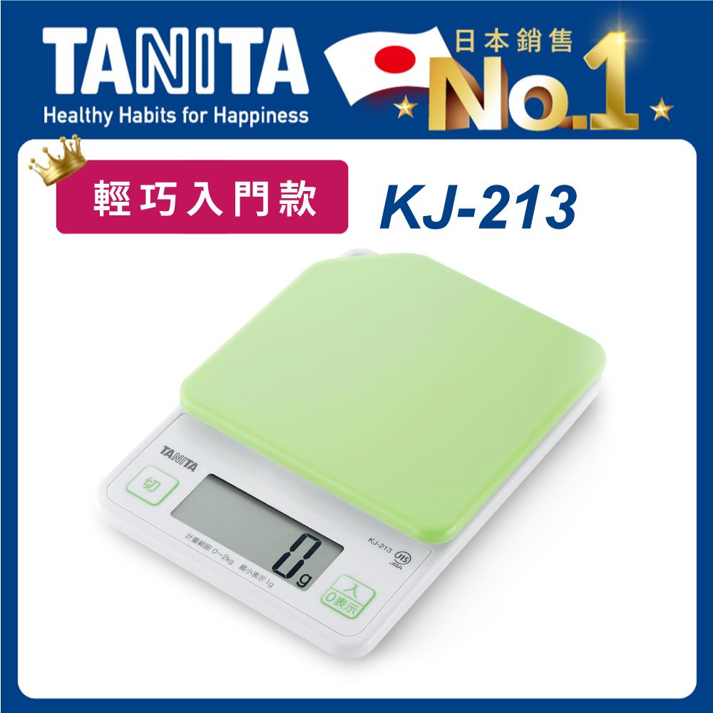 日本TANITA電子料理秤-超薄基本款(1克~2公斤) KJ213-粉綠-台灣公司貨