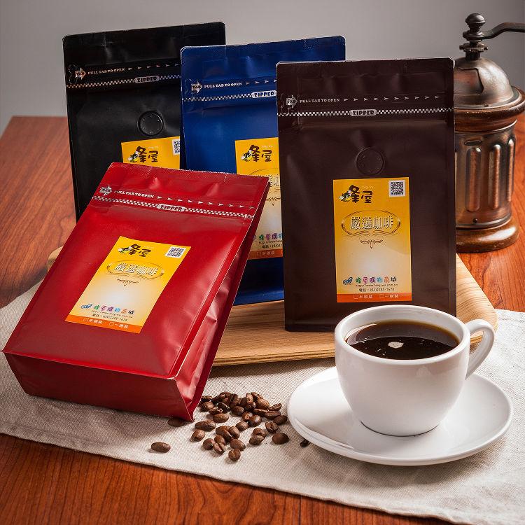 《蜂屋》典藏幸福 優質咖啡豆(一磅)