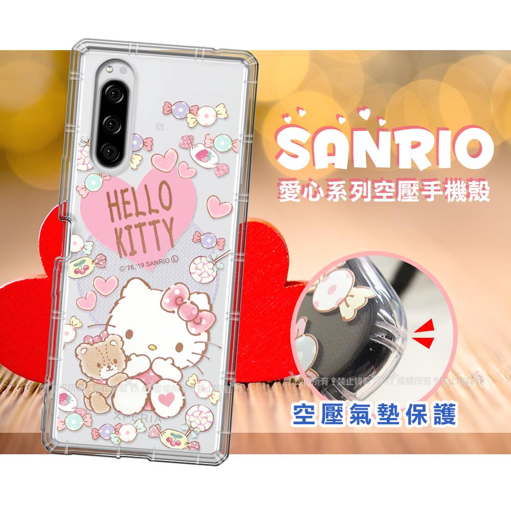 三麗鷗授權 Hello Kitty凱蒂貓 Sony Xperia 5 愛心空壓手機殼(吃手手)