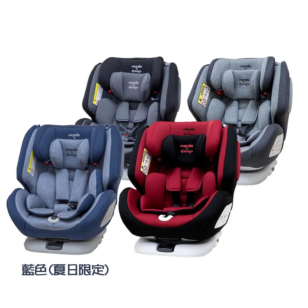 法國 Nania F360兒童安全座椅 ★優惠價$8380(原價$12800 ) - 黑
