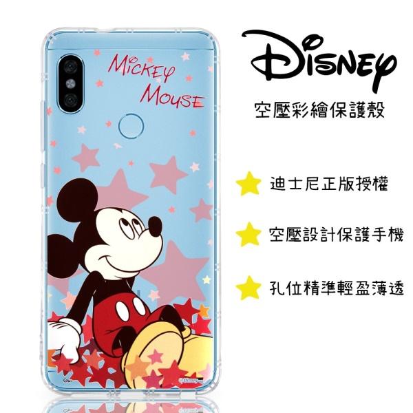 【迪士尼】紅米Note 5 星星系列 防摔氣墊空壓保護套(米奇)