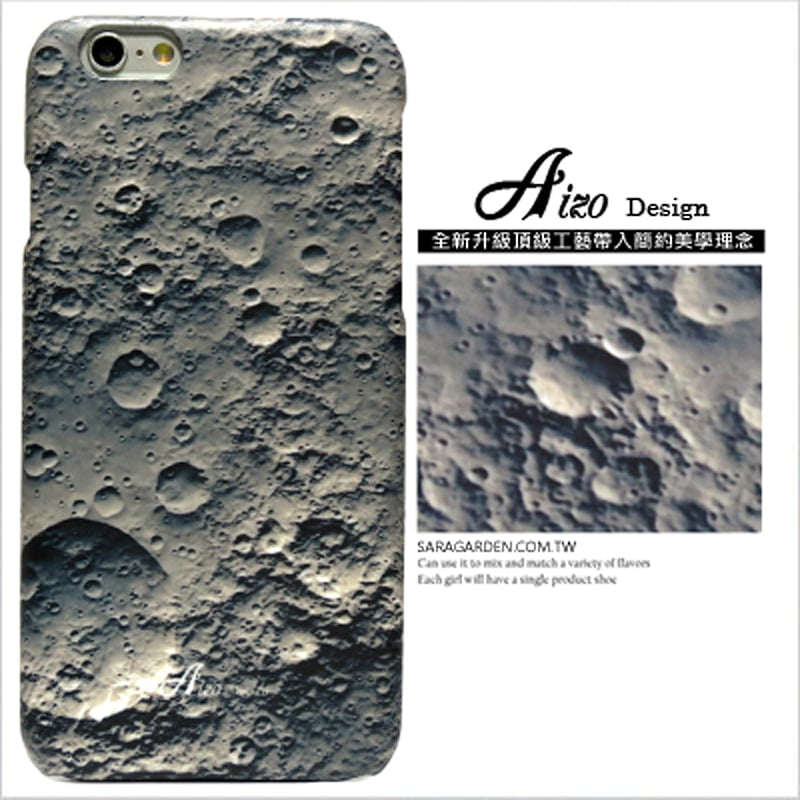 【AIZO】客製化 手機殼 蘋果 iPhone 6plus 6SPlus i6+ i6s+ 月球 隕石 表面 保護殼 硬殼