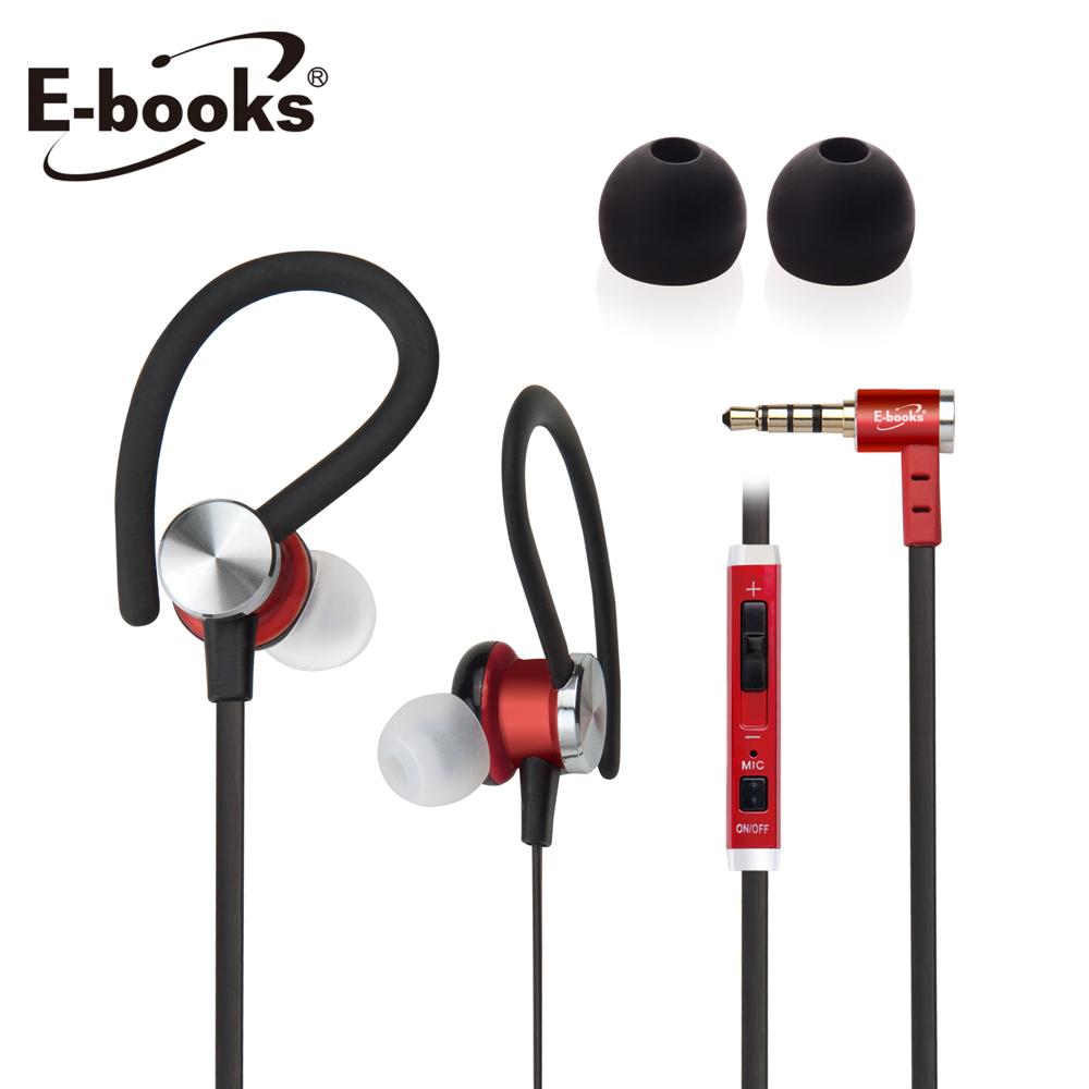 E-books S58 運動音控接聽兩用耳掛式耳麥