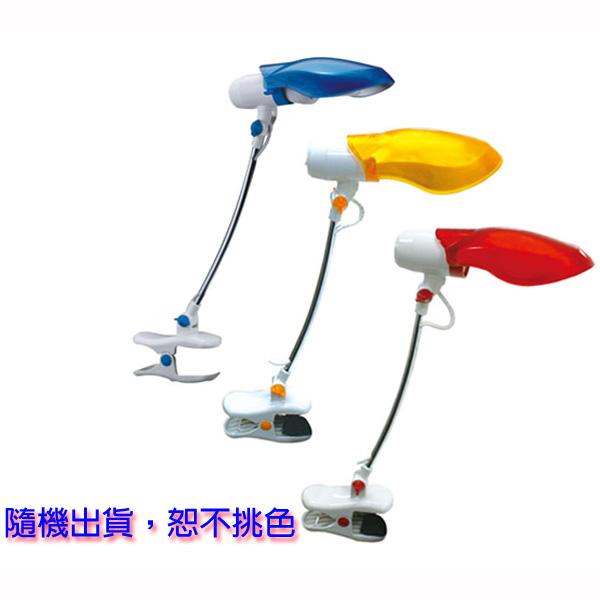 【 超值福利品 】 SAMPO 聲寶 14W輕巧夾燈 LH-U906VL 隨機出貨